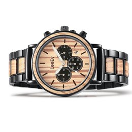 japan watches for men NZ - EV1012 Zebra wood fashion watch light weight quartz watches for men wooden strap japan movement men watch