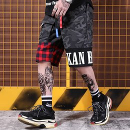 Discount street dance clothing Hip Hop Shorts Street Dark Wind Camouflage Shorts Speliced Casual Fashion Male Street Dance Hip Hop Clothing