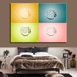 Discount arabic cartoon - Canvas Pictures Living Room Wall Art 1 Piece Islamic Ramadan Paintings Home Decor 4 Quls In Arabic Posters Framework