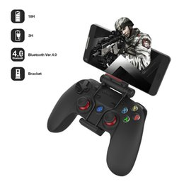 Tablet Wireless Controller Australia - GameSir G3 Standard Edition Wireless Bluetooth Gamepad Controller with Bracket Holder game for Android Smartphone Tablet PC