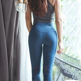 $enCountryForm.capitalKeyWord Canada - Women Yoga Pants Mesh patchwork Fitness Sport Leggings Tights High Waist Abdomen Running Yoga Sports Pants Hip e Trousers