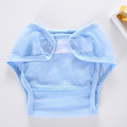 $enCountryForm.capitalKeyWord UK - Baby Infant Solid Gauze ventila Cloth Diapers Reusable Nappy Snap Nappy