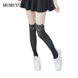 28d15b01cb1 2017 Nylon Cat Head And Tail Tattoo Stockings Lolita Velvet Women Sexy Knee  Socks Tights Cute Printed Pantyhose Hosiery 043-805