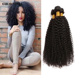 $enCountryForm.capitalKeyWord Australia - 8A Quality Brazilian Virgin Human Hair Bundles Deals Kinky Curly Human Hair Weave Extensions Sew in Wavy Dyeable Full Head Bundles