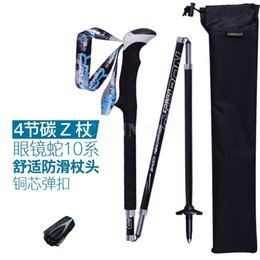 Wholesale DHL New Carbon Folding Sticks Quick Lock Compact Ultra Light Camping Hiking Walking Stick Alpenstock Trekking Cane