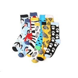 Underwear & Sleepwears Reasonable Vvqi Harajuku Happy Socks Men Hip Hop Funny Clothes Fashions Dress Novelty Striped Black Lattice Streetwear 4pairs Cotton Casual