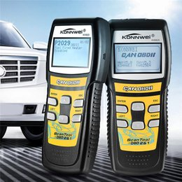 Yamaha Diagnostic Scan Tool Online Shopping | Yamaha Diagnostic Scan