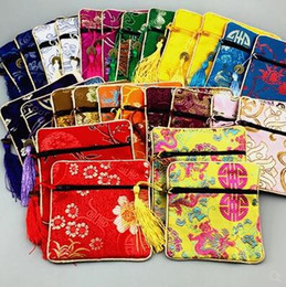 cheap zipper pouches NZ - Cheap Small Silk Brocade Jewelry Pouch Storage Bag Personalized Chinese zipper Gift Packaging Coin Pocket Wholesale mix color