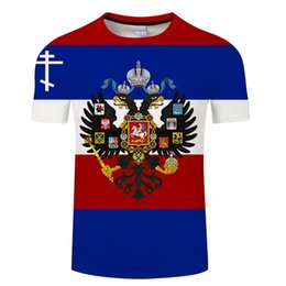 China Summer 2018 hot selling 3D printed red, white and blue tricolor Mosaic hip hop baggy men's short sleeves supplier blue yellow mosaic suppliers