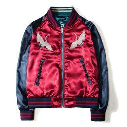 Chinese  Two Sides Luxury Embroidery Bomber Jacket Smooth Men Sukajan Yokosuka Souvenir Jacket Streetwear Hip Hop Baseball Jacket manufacturers