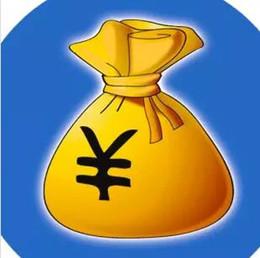 El comprador Designate Products orden enlace enlace pago pago, por diferencia de pago Y ASEGURARSE jyzg store / jyzg seller