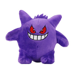 "stuffed animal stuffing UK - Wholesale New Pika 6"" 15cm Gengar Plush Doll Stuffed Animals Toy For Child Festival Best Gift"