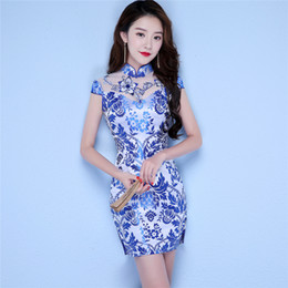 b638afc1c686 Shanghai Story Chinese Style Dress Summer Qipao Short Sleeve Faux Silk blue  and white porcelain Qipao dress Cheongsam dress for Women