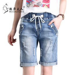 8ee9851fa09 2018 Casual High Waist Shorts Women High Waisted Denim Shorts Elastic Waist  Jeans Shorts Plus Size K1004S S916