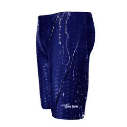 $enCountryForm.capitalKeyWord Australia - Plus size Men Swimwear Trunks Bather Pool Shark Skin Arena Sunga 2018 Swim Bathing Sport Suit Shorts Swimsuit Beach Sportswear