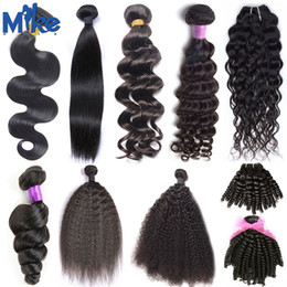 Cheap Loose Body Wave Hair Canada - MikeHAIR Brazilian Human Hair Weaves 1 Bundles Deep Body Wave Loose Wave Deep Wave Curly Natural Color 8-30Inch Cheap Hair Extensions