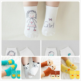 Shop Skid Socks For Babies Uk Skid Socks For Babies Free Delivery