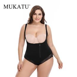 2b9635c18af Plus Size Women s Body Shaper Slimming Underwear Girdle Bodysuit Waist  Shaper Shapewear for Women Control Pants
