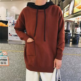 Solid Color Men s Sweater with Hoodie 2018 Autumn Pullover Oversized Preppy Style  Sweater Men Teenager Students 2 Colors 494f19d88