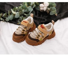 f1dfe11a8b9 Zapatos deportivos de baloncesto de cuero de color marrón zapatos de niña  niño zapatillas de deporte