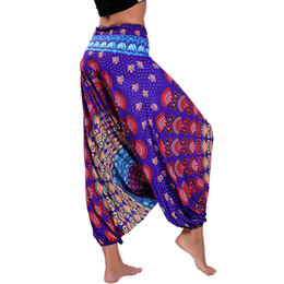 Colorful yoga pants online shopping - Yoga Pants Women Plus Size Colorful Bloomers Dance Yoga TaiChi Full Length Pants Smooth No Shrink Antistatic Fast Shipping