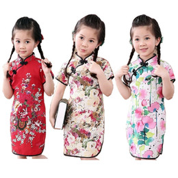 cc9f83cde07c02 2018 Chinese New Year Baby Girl Qipao Dress Clothes Fashion Girls Cheongsam  Children Clothes Outfits Floral Chi-Pao Outfits Top Skirts