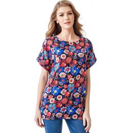 029a90deb17 Beautiful T Shirts For Women Online Shopping | Beautiful T Shirts ...