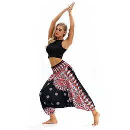 printed sport trousers UK - 2020 Women Lantern Pants Excercise Yoga Sports Ethnic Wide legs pants Thailand Elastic Dancing Loose Fitting Beach Trousers Free Shipping
