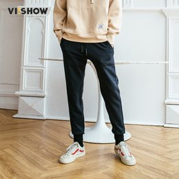 viishow men clothing UK - VIISHOW New Arrival Joggers Men Brand Clothing 2017 Autumn Fashion Simple Sweat Pants Male Top Quality Casual Trousers KC2601173