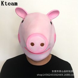 Pig Face Masks Australia - Top Grade Funny Lovely Pink Pig Head Mask Cosplay Full Head Latex Pig Masks for Halloween Party Fancy Dress Cute Toys
