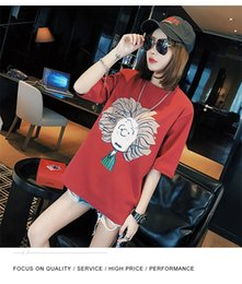 Fan Sleeves Australia - Summer the new trend of the cartoon printed t-shirts female students Korean fan k 'uan loose half sleeve shirt with short sleeves