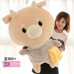 doll homes NZ - pop Korean drama hardworking cow doll plush toy cartoon cattle doll pillow for girl gift home decoration 80cm 100cm