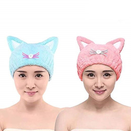 Cute Hair Drying Towel Cap Ultra Soft Water Absorbent Hair Wrap Hat for Women Adult and Child on Sale