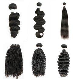 mongolian afro kinky straight hair weave 2019 - Kiss Hair 1 Bundle Brazilian Virgin Human Hair Straight Body Loose Deep Wave Jerry Curly Afro Kinky Curly Grade 8A Natur