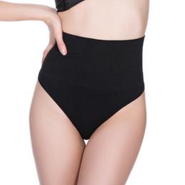 03e2775fe0 Women High Waist Trainer Booty Lifter Tummy Slimming Control Waist Cincher Body  Shaper Thong G-String Butt Lifter Panties Q4