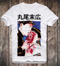 $enCountryForm.capitalKeyWord Canada - T SHIRT EYEBALL LICK SUEHIRO MARUO CULT JAPAN JAPANESE ANIME MANGA HORROR AUGE Men's Clothing T-Shirts Tees Men cheap
