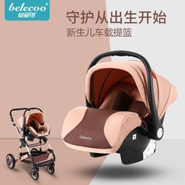 9111c31138d Pouch baby carrier newborn car seat infant trainborn sleeping basket easy  to transport from the car to the stroller
