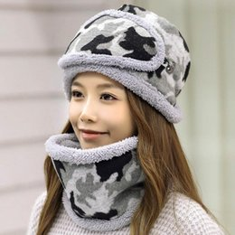 Winter Snow Suits Australia - Winter Snow Wear Mask+Collar+Plush hat three pc sets Camouflags Print Warm Girls Cap Scarf Suits Women Hats Accessories Ring Scarf