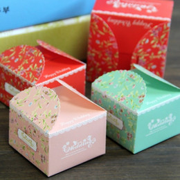 Small Birthday Gift BoxeS Online Shopping