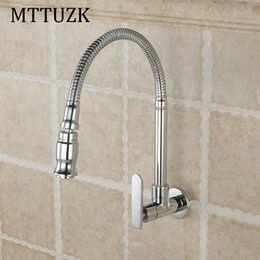 In Wall Mounted Brass Kitchen Faucet. Fold Expansion. DIY Kitchen Sink  Tap.Washing Machine Faucet 1pcs Lot