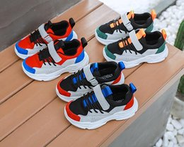Spring Fall Canvas Shoes Canada - Children's sneakers special step fall girl spring shoes new children's shoes men's white shoes boys canvas