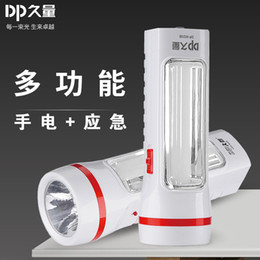 Rechargeable household multi-function LED flashlight emergency power light for plastic outage on Sale