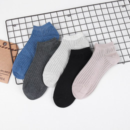 $enCountryForm.capitalKeyWord NZ - New product Men's boat socks pure color Double needle bar Classic socks all cotton socks fall winter sale by bulk