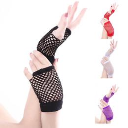 Discount green costume gloves - 2018 Sexy Mesh Women Gloves Punk Goth Lady Disco Dance Costume Fingerless Fishnet Gloves 2018 Female