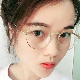 435a703728 LongKeeper Oversized Korean Round Glasses Frame Clear Lens Women Men Retro  Gold Eyeglass Optic Frame Eyewear Vintage Spectacles