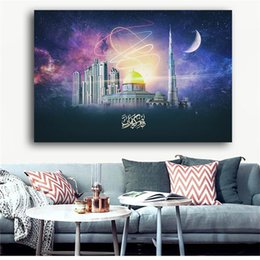 Art Canvas Prints Australia - 1 Piece Islam Building Arabic Canvas Art Poster Print Mosque Landscape Painting on Canvas Religious Wall Picture for Living Room No Framed