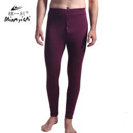 6110fea3a9d078 2017 New Winter Thick Warm Men Thermal Tight Underwear Men's Cotton Long  Pants Plus Size Polyester Super Soft Underwear For Men