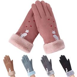 Leather Gloves For Ladies Australia - Womens Fashion Winter Full Finger Hand Outdoor Sport Warm Gloves Thicken CottonElegant Glove For Lady luvas femininas