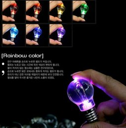 Wholesale LED Flashlight Bulb Keychain LED Light Keychains Torch Key Ring Colorful Rainbow Color Key Chain Bulb Men Wrestling Not Broken Bulb DHL Free