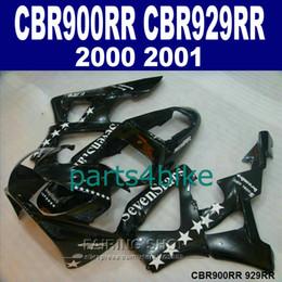 Honda Cbr929 Australia - Free custom Fairings set for Honda CBR900RR CBR929 2000 2001 white black fairing kit CBR929RR00 01 WE47